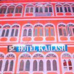 Kailash Hotel, Jaipur