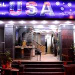 Hotel USA,  New Delhi