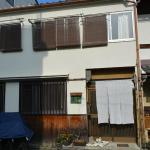 Guesthouse Bon,  Kyoto