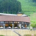 Spa & Resort Hotel Akinomiyasanso, Yuzawa