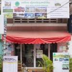 RTK Guest House, Kampot