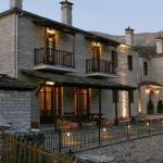 Arkefthos Mountain Hotel, Papigo