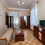 Garden Inn Apartment,  Lviv