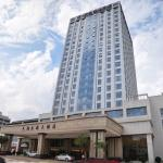 New Cozy Harbour Hotel, Nanning