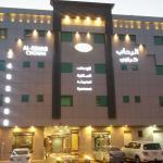 Al Rihab Carawon, Riyadh