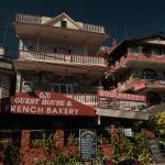 Oju Guest House,  Pokhara