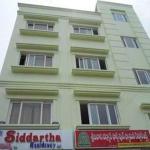 A.N.Siddhartha Residency, Kākināda