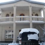Hotel Elegant, Kutaisi