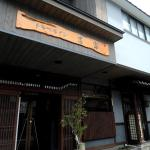 Travel Inn Yoshitomi, Taketa