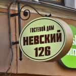 Nevsky 126 Guest House, Saint Petersburg
