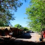 Casa Campestre, San Pedro de Atacama