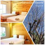 Arcadia Resort, Ban Phan Sadet Nok