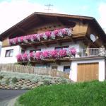 Hotellikuvia: Haus Kammerlander, Stummerberg