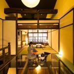 NAZUNA Kyoto Aneyakoji tei -Warmth & Functional-,  Kyoto