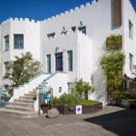 Castle House Luxury Apartments,  Reykjavík