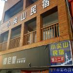 Kenting Xiao Jian Shan Inn, Kenting