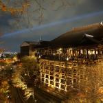 Kyo Ichigo,  Kyoto