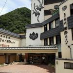 Kinugawa Kokusai Hotel,  Nikko
