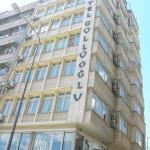 Hotel Gulluoglu,  Gaziantep