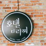 HOTEL THE Lazzi, Busan