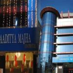 Hotel Aditya Continental, Amritsar