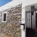 Casa Alentejana,  Terena