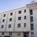 Fotografie hotelů: Mirage Hotel, Jerevan
