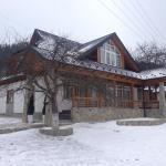 Cottage Familiya, Verkhovyna