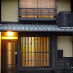 Machiya Momiji,  Kyoto