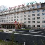 Ulaanbaatar Hotel, Ulaanbaatar