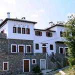 Villa Enallaxis, Agios Dimitrios