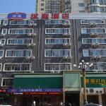 Hanting Express Harbin Huayuan Street, Harbin