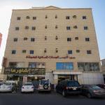 Sarb Alnawres Aparthotel,  Jeddah