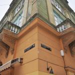 Skarbek Apartment,  Lviv