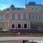 Daily Rent City Center,  Odessa