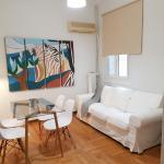 Errathens Apartments,  Athens