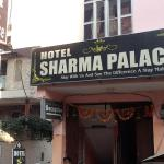 Hotel Sharma Palace,  Jhānsi