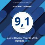 Apartment Sadovaya 7, Saint Petersburg