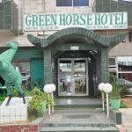 Green Horse Hotel,  Cotonou