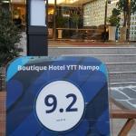 Boutique Hotel YTT Nampo,  Busan
