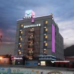 Welcome Business Hotel,  Naju