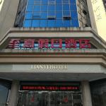 Zhangzhou Lianyi Business Hotel, Zhangpu