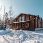 Extremeland Park Priklyucheniy,  Novolikeyevo