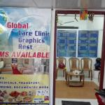 Global Rest,  Mimure