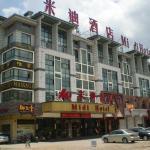 Yiwu Midi Hotel, Yiwu