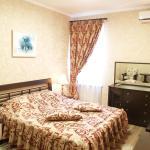 Hotel Albatros, Novomikhaylovskiy