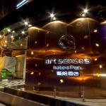 Art Senses Hotel and Place, Chengdu