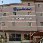 Al Nasria 3 hotel, Jazan