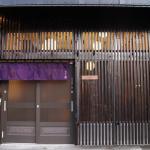 Asakusa Shinobi House, Tokyo