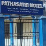 Pathasathi, Mirik